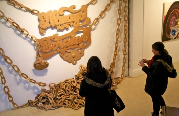 LISA IGLESIAS:  ISLIP ART MUSEUM